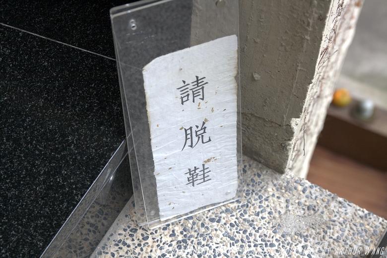 菩薩寺_069.jpg