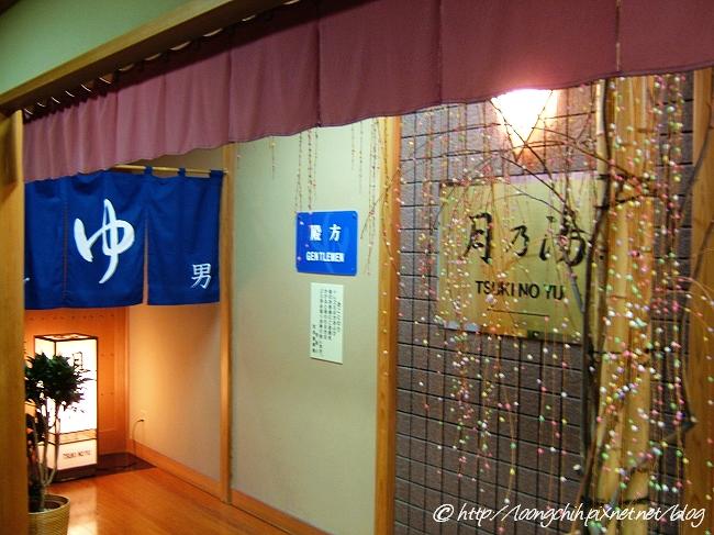 shigisan_082.jpg