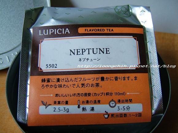 tea010.jpg