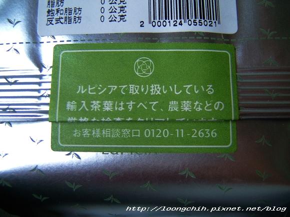 tea012.jpg