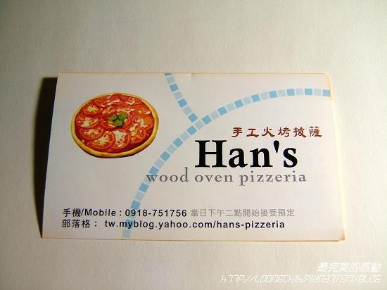 pizza025.jpg