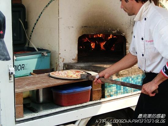 pizza015.jpg