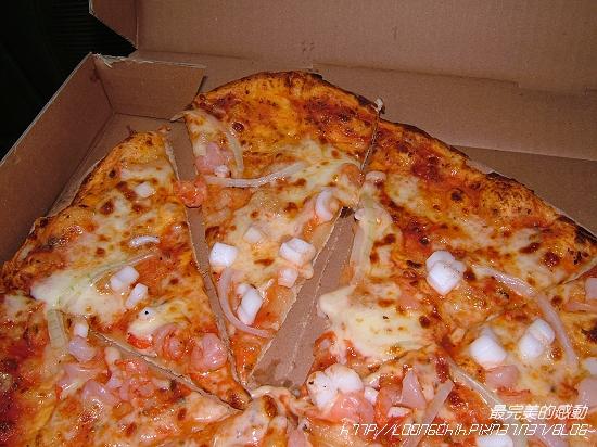pizza019.jpg