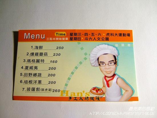 pizza024.jpg