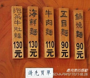 noodle11.jpg