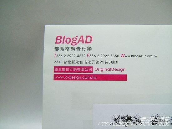 blogad01.jpg