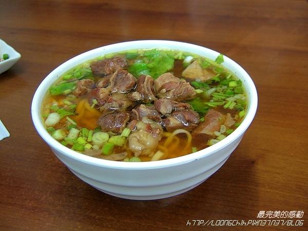 noodle03.jpg