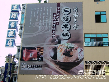 rices01.jpg