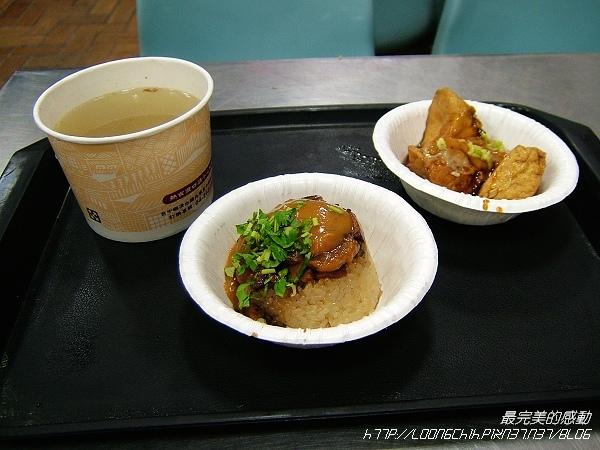 rices03.jpg
