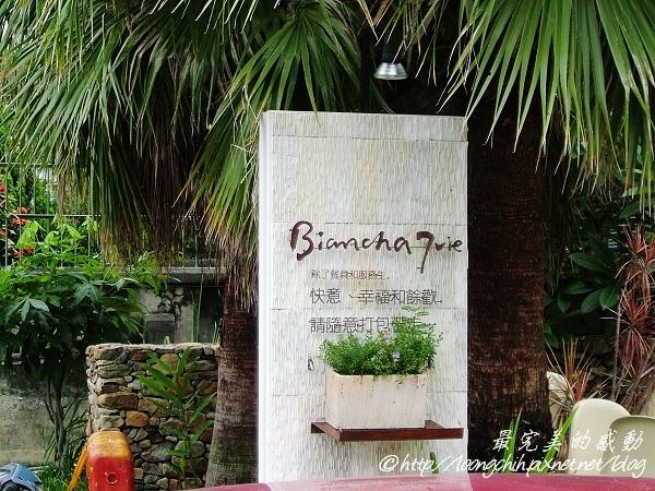Biancha7vie035.jpg
