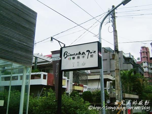 Biancha7vie001.jpg