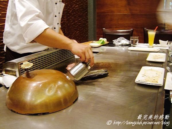 Teppanyaki11.jpg