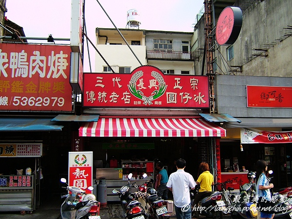 Tangyuan01.jpg