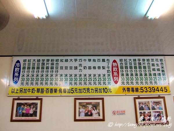 Tangyuan03.jpg