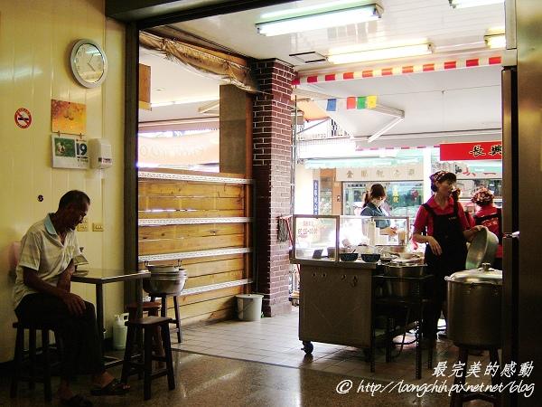 Tangyuan04.jpg
