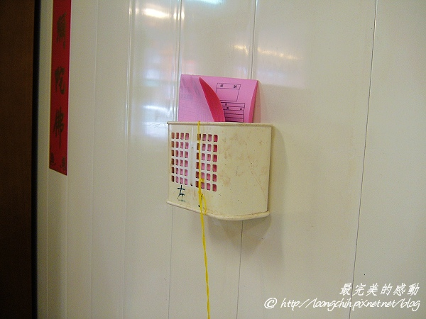 Tangyuan10.jpg