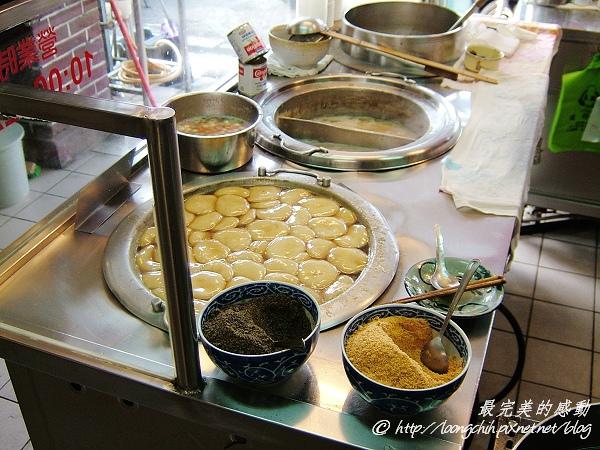Tangyuan11.jpg