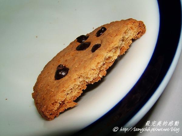 Mooncake28.jpg