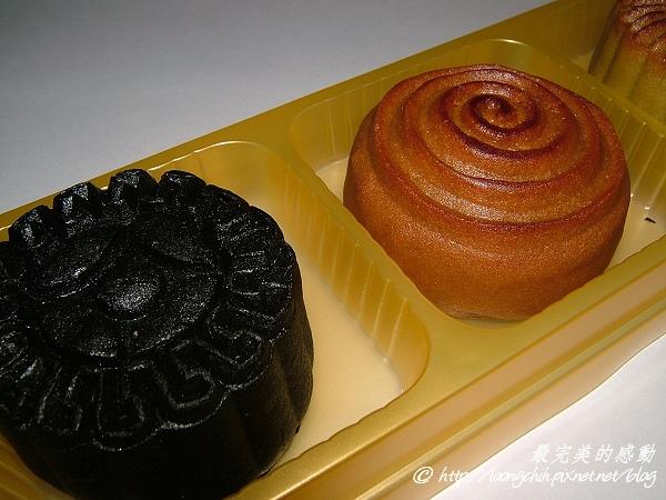 Mooncake11.jpg
