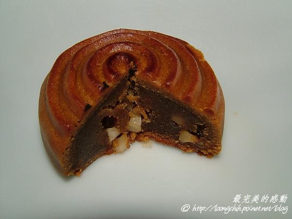 Mooncake18b.jpg