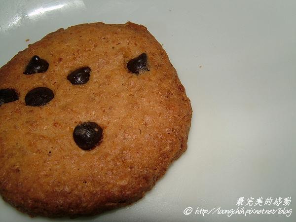 Mooncake27.jpg