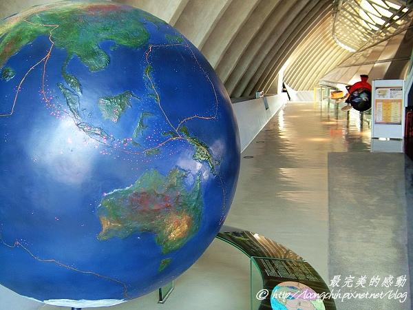 earthquake31.jpg