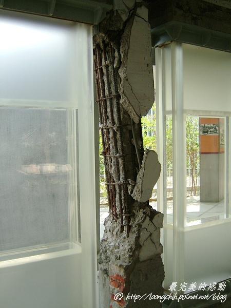 earthquake63.jpg