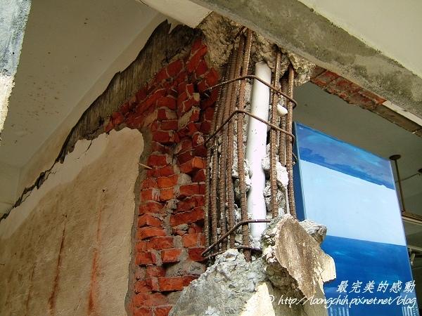 earthquake70.jpg