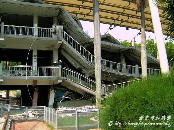 earthquake77.jpg