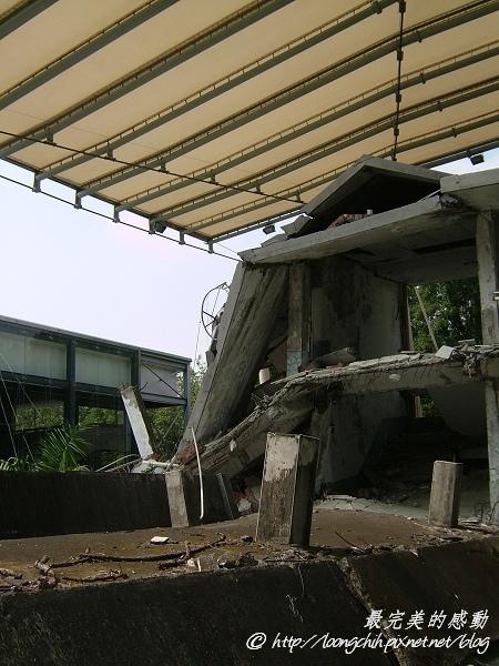 earthquake83.jpg