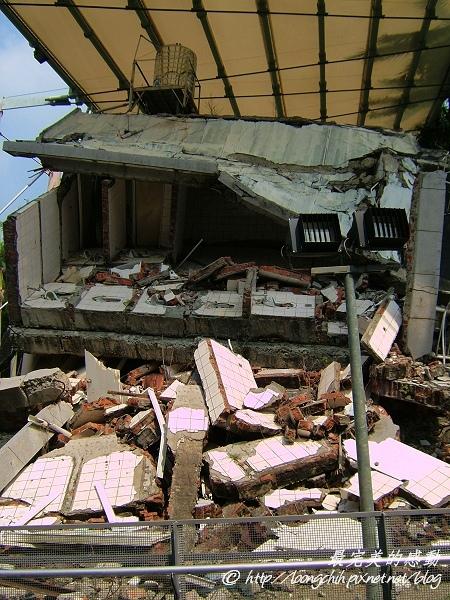 earthquake86.jpg
