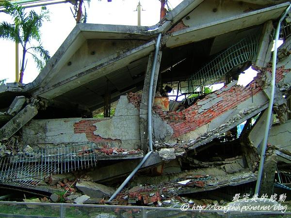 earthquake101.jpg