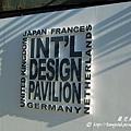 designexp09_041.jpg