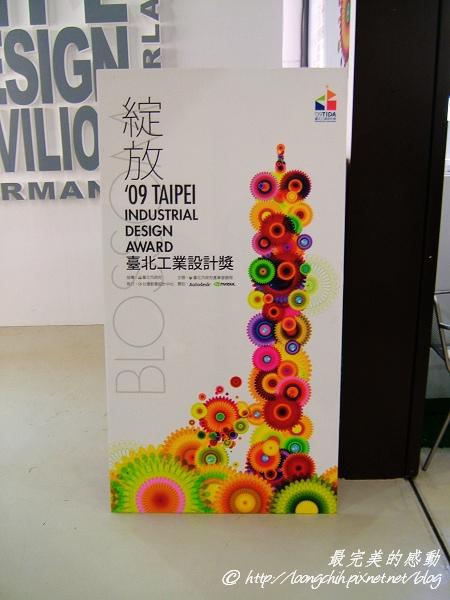 designexp09_045.jpg