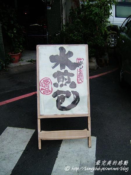 ShuiJianbao03.jpg