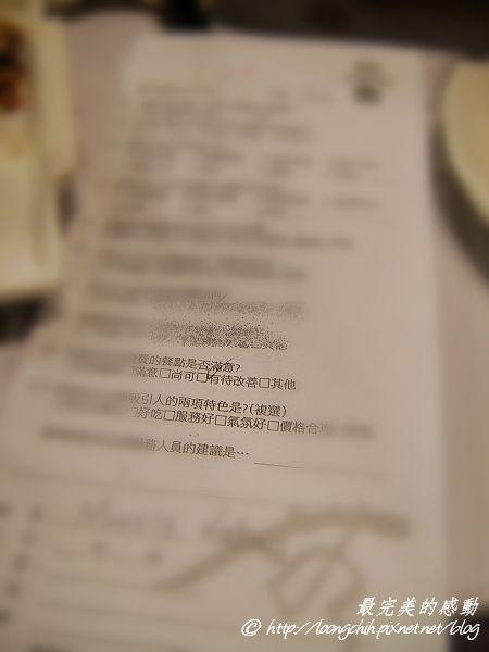 大唐盛世29.jpg