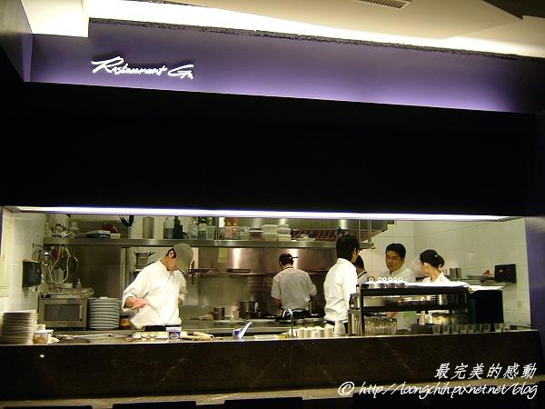 Restaurant_go000.jpg