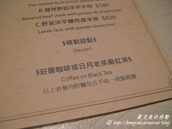 Restaurant_go045.jpg