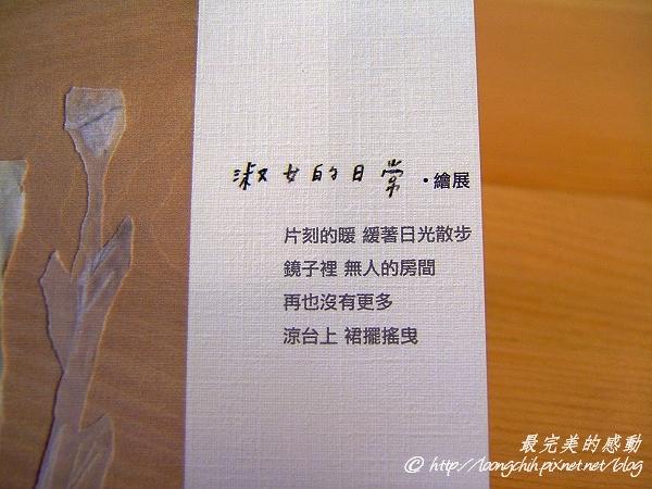 Deli_028.jpg