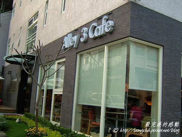 Alley3cafe001.jpg