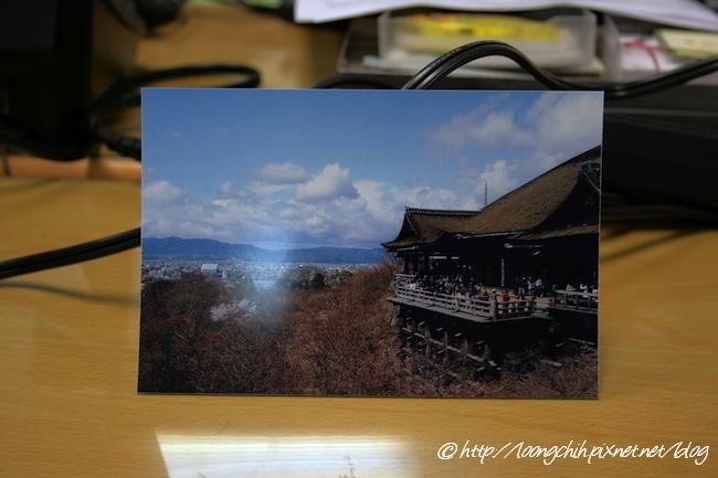 postcard04.jpg