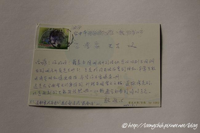 postcard02.jpg