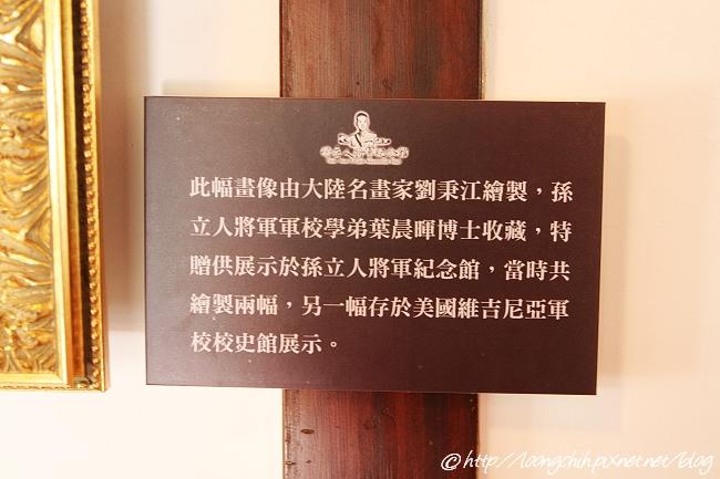 Sun_Li_jen_097.jpg