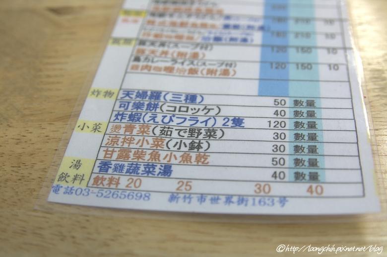 udon_031.jpg