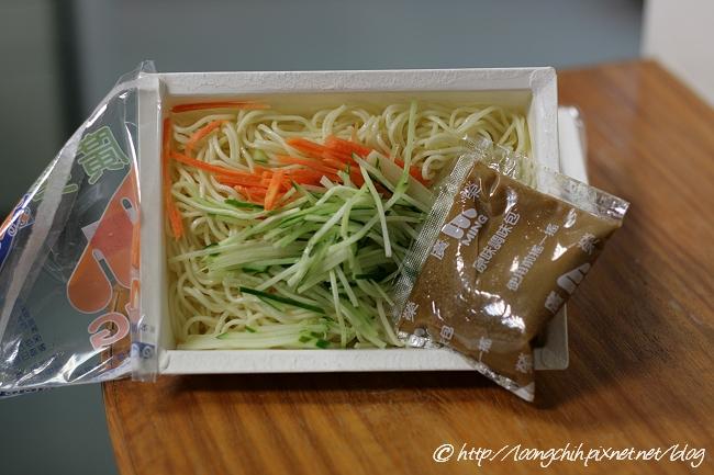 noodle017.jpg