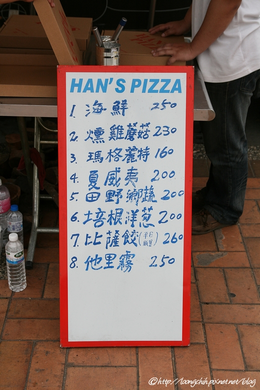 hans_pizza_013.jpg