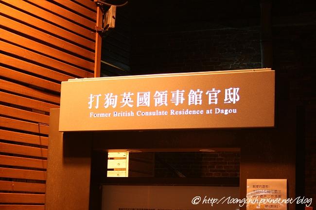 kaohsiung_trip192.jpg