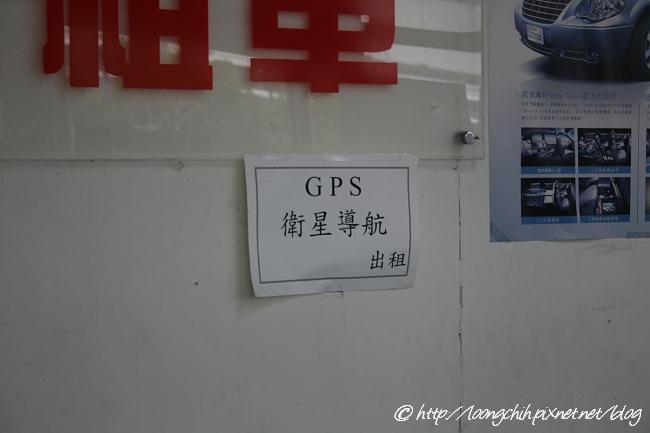kaohsiung_trip014.jpg