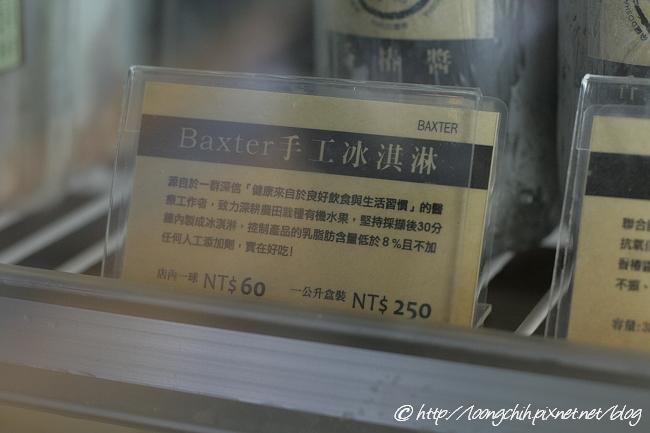 櫸木_cafe063.jpg