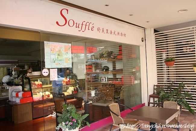 Souffle_048.jpg